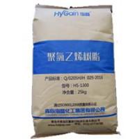 聚氯乙烯树脂的价格