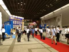 日本大阪国际机械要素及技术展览会
