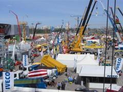 俄罗斯莫斯科国际工程机械及配件展览会