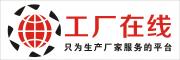 中国峻川保温建材网