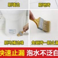 浴厕免砸砖透明防水剂AX-210
