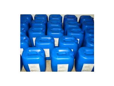 反渗透杀菌灭藻剂AX-502