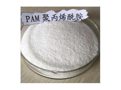 赤峰聚丙烯酰胺pam厂家