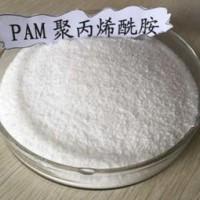潍坊聚丙烯酰胺pam厂家