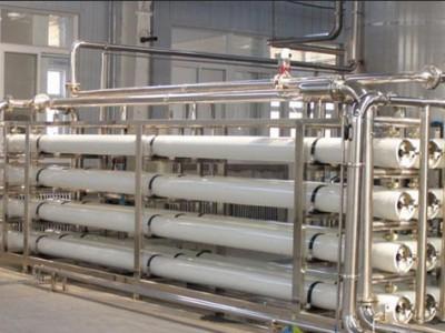 赤峰反渗透阻垢剂AX-501厂家
