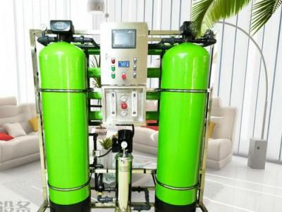 2019沈阳汇河反渗透水处理设备如何选购反渗透水处理设备