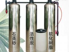 沈阳汇河小型水处理设备展示 (39播放)
