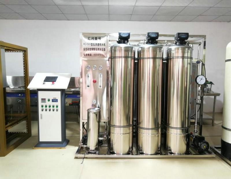沈阳汇河水处理设备厂家——优良材质成熟技术
