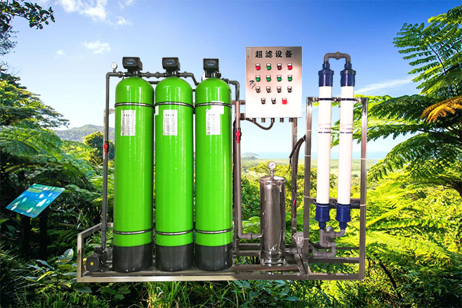 沈阳工业水处理设备生产厂家