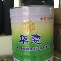 橡塑胶水有毒吗?
