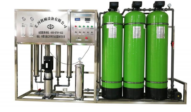 长春反渗透纯净水设备汇河长春分厂送货上门安装调试