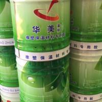 橡塑胶水的配方