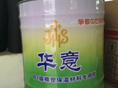 橡塑膠水的配方