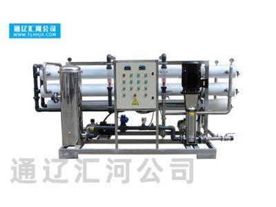 沈阳汇河水处理设备厂家