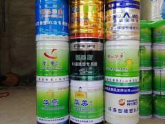 橡塑膠水價格