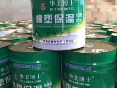 橡塑膠水哪個品牌好天天好逼網◆?
