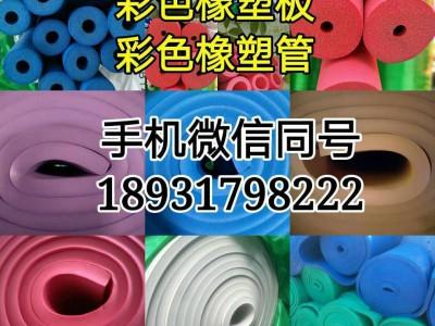 橡塑管价格低