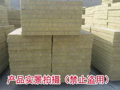 大城复合岩棉板