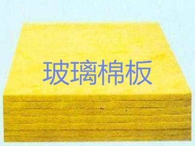 玻璃棉和巖棉的區別