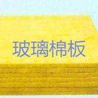 玻璃棉和岩棉的区别
