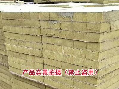 岩棉复合板特性