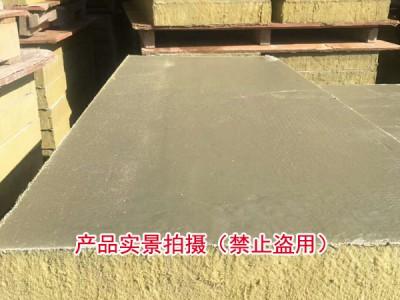大城巖棉復合板