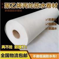 丙纶布防水的做法步骤
