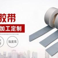 丁基胶带防水卷材使用方法