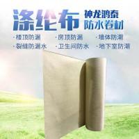 丙纶布涤纶布价格河间神龙防水源头厂家批发销售