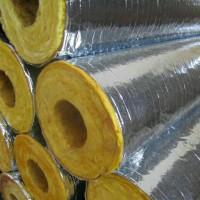 铝箔玻璃棉保温管价格优惠