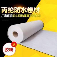 丙纶布是怎样制作而成的