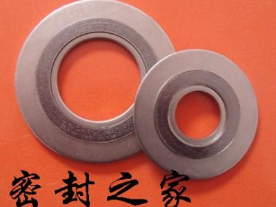 大城金属缠绕垫片生产厂家报价--久旺密封有限公司