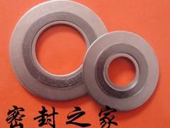 金属缠绕垫片的使用形式及公差