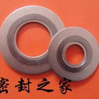 廊坊金属缠绕垫片,四氟垫片生产厂家报价