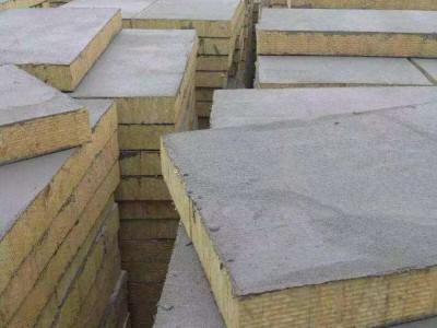 墙体保温材料.外墙岩棉复合板