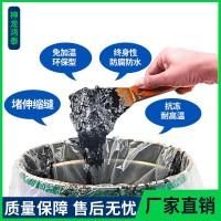 什么是沥青胶泥