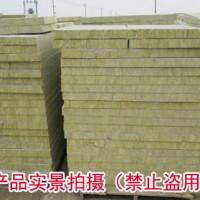 复合板岩棉