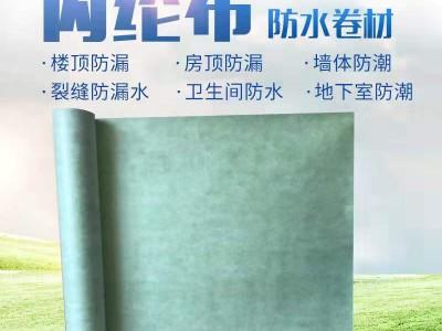 高分子防水卷材 丙纶布上墙 丙纶布施工工艺