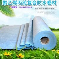 丙纶布丙纶布防水能保多少年