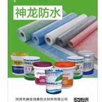 丙纶布防水材料