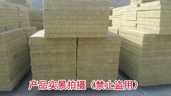 高强度复合岩棉板