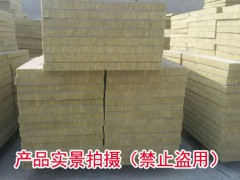 外墙岩棉复合板性质
