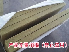 岩棉保温板其耐高温、较好的保温性、隔声等性能