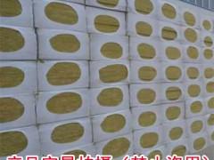 岩棉复合板应用和施工方法