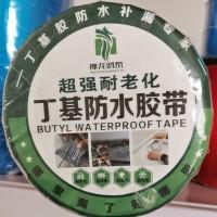 河北丁基防水胶带