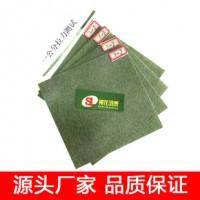 丙纶布防水的施工方法