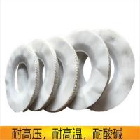四氟包覆人孔垫片厂家