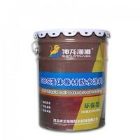 液体卷材厂家,液体卷材价格,液体卷材厂家批发