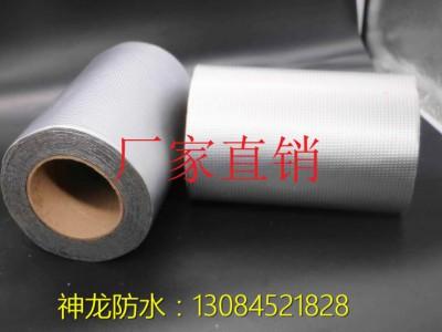 丁基胶带防水材料的生产厂家
