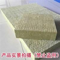 岩棉複合板廠家